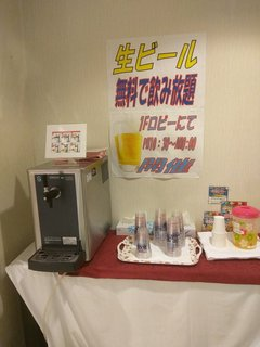 沖縄ホテル2.jpg