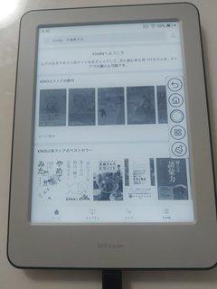 MiReader2.jpg