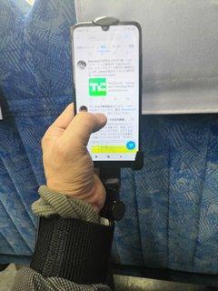 MobileHolder3.jpeg