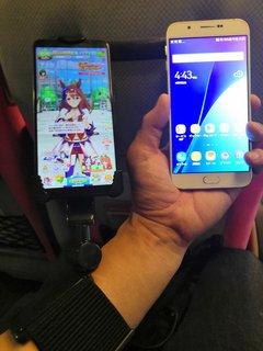 MobileHolder4.jpeg