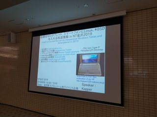 NT金沢発表.jpg