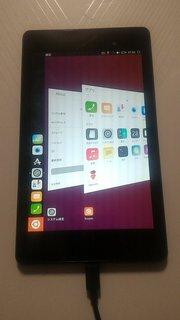 Nexus71.jpg