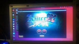 RANCE10.jpg